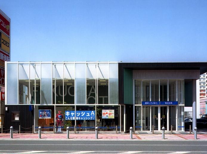 145 福岡シティ銀行 姪浜支店  ...